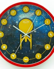 Star Trek Wall Clock